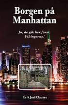 Borgen på Manhattan af Erik Juul Clausen