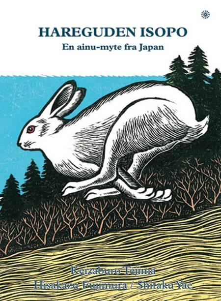 Hareguden Isopo af Yae Shitaku og Hisakazu Fujimura