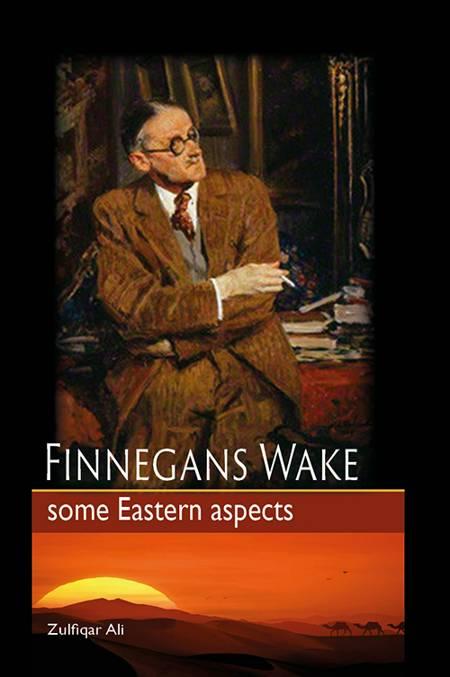 Finnegans Wake af Dr Zulfiqar Ali Choudhry