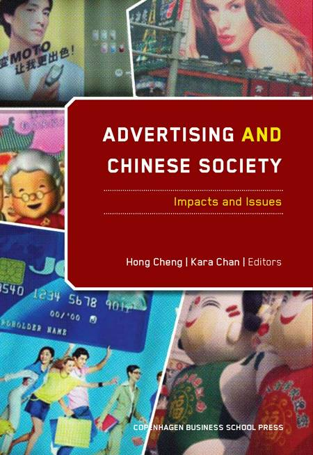 Advertising and Chinese Society af Hong Cheng og Kara Chan