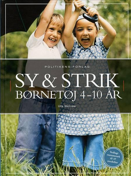 Sy & strik børnetøj 4-10 år af Ulla Welinder