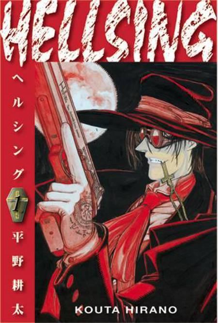 Hellsing 1 af Kouta Hirano