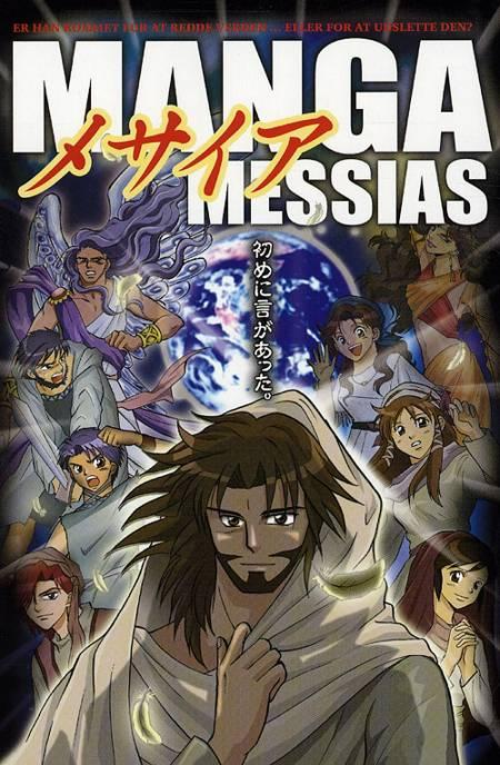 Manga Messias af Hidenori Kumai