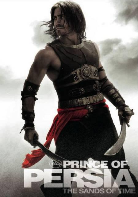 Prince of Persia af TK
