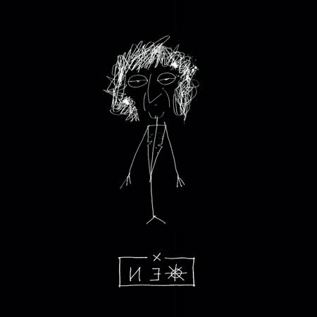 NEX af Jens Nex