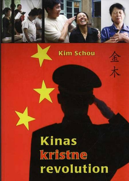 Kinas kristne revolution af Kim Schou