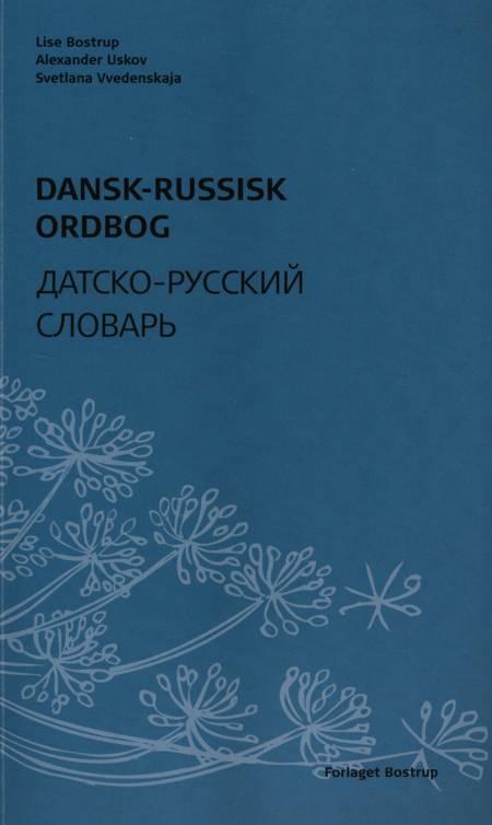 Dansk-russisk ordbog af Lise Bostrup, Alexander Uskov og Svetlana Vvedenskaya