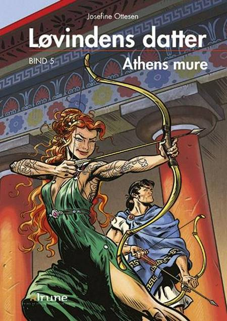 Athens mure