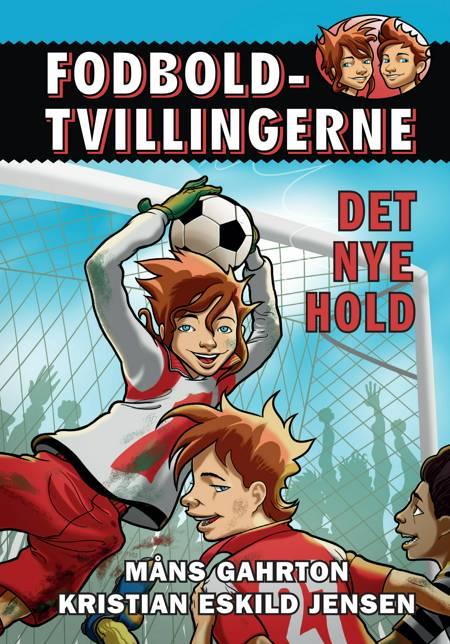 Fodboldtvillingerne: Det nye hold (1) af Måns Gahrton