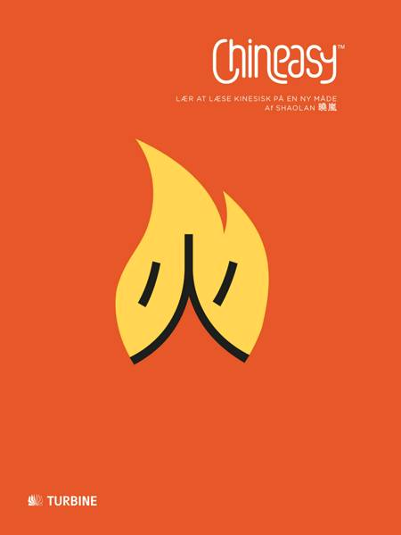 Chineasy af ShaoLan Hsueh