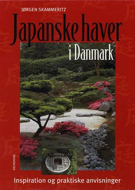 Japanske haver i Danmark af Jørgen Skammeritz