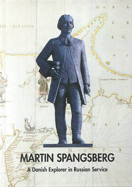 Martin Spangsberg af Birgit Leick Lampe, Tatjana Fjodorova og Sigurd Rambusch m.fl.