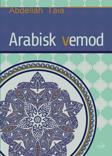 Arabisk vemod af Abdellah Taïa