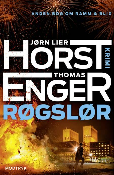 Røgslør af Jørn Lier Horst og Thomas Enger