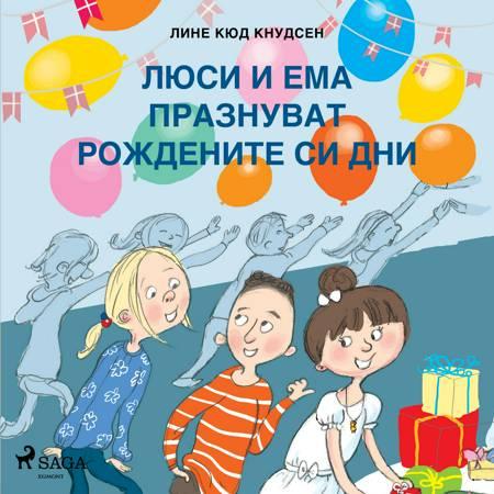 Люси и Ема празнуват рождените си дни af Лине Кюд Кнудсен