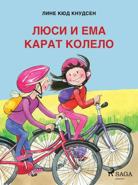 Люси и Ема карат колело af Лине Кюд Кнудсен