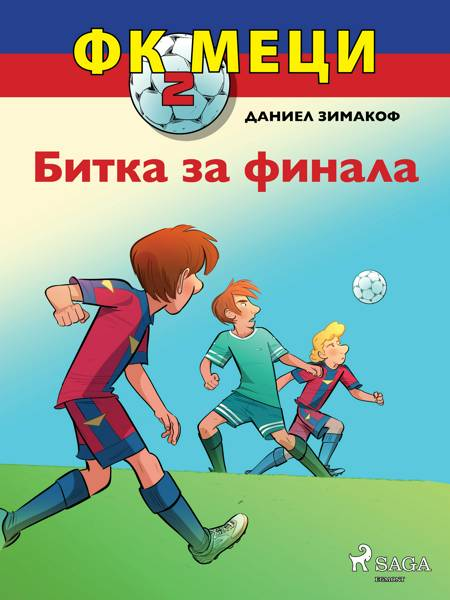 ФК Меци 2: Битка за финала af Даниел Зимакоф