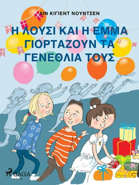 Η Λούσι και η Έμμα Γιορτάζουν τα Γενέθλιά τους af Λιν Κίγιεντ Νούντσεν