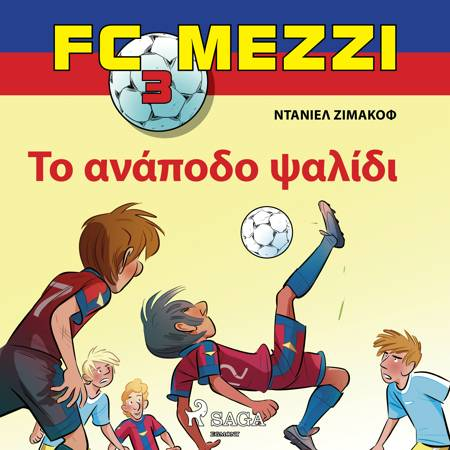FC Mezzi 3: Το ανάποδο ψαλίδι af Ντάνιελ Ζίμακοφ