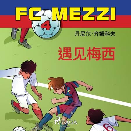 FC Mezzi 4: 遇见梅西 af Daniel Zimakoff