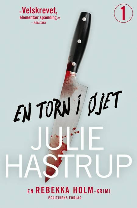 En torn i øjet af Julie Hastrup
