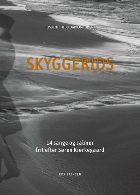 Skyggerids