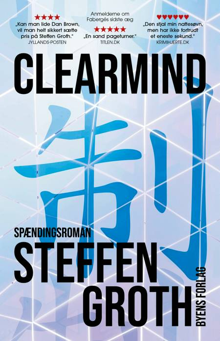 Clearmind af Steffen Groth
