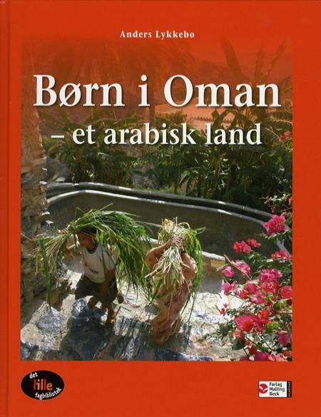 Børn i Oman - et arabisk land af Anders Lykkebo