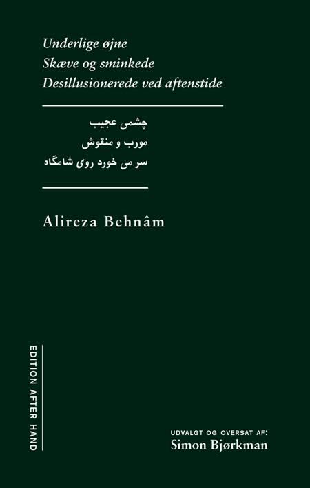Underlige øjne, skæve og sminkede, desillusionerede ved aftenstide af Alireza Behnâm