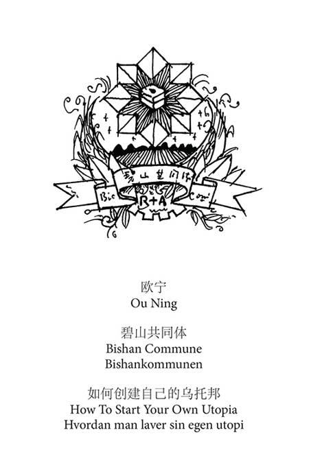 Bishankommunen af Ning Ou
