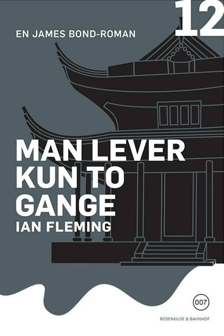 Man lever kun to gange af Ian Fleming
