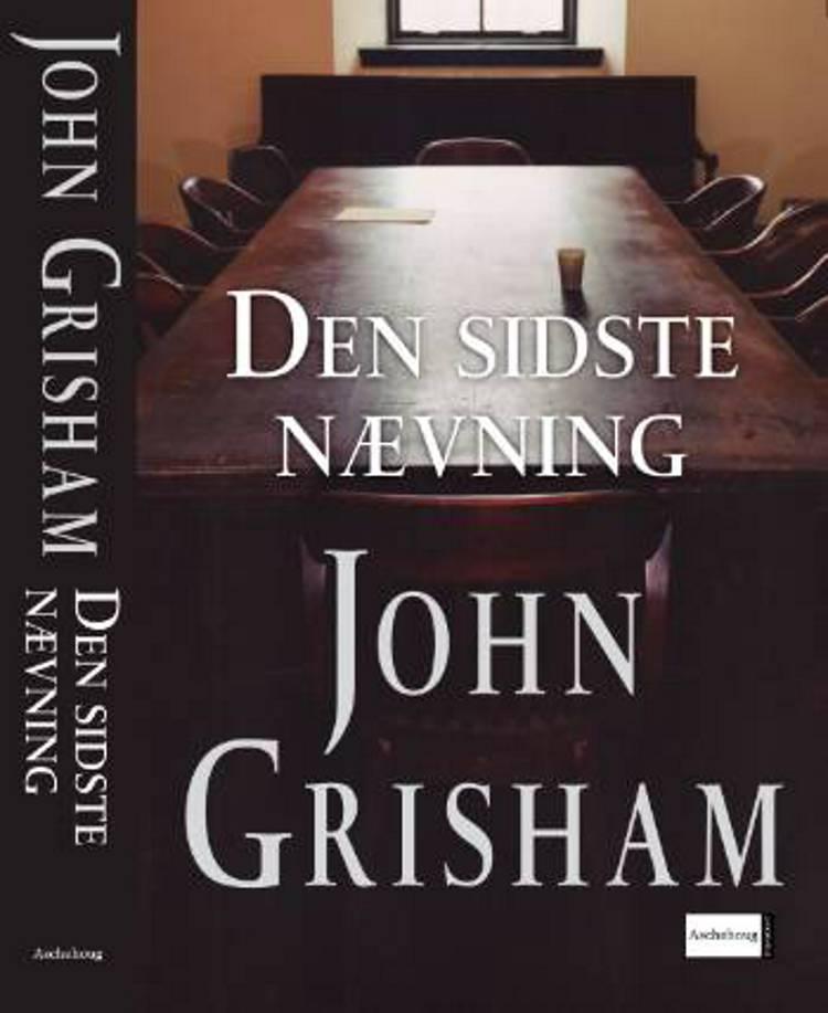Den sidste nævning af John Grisham