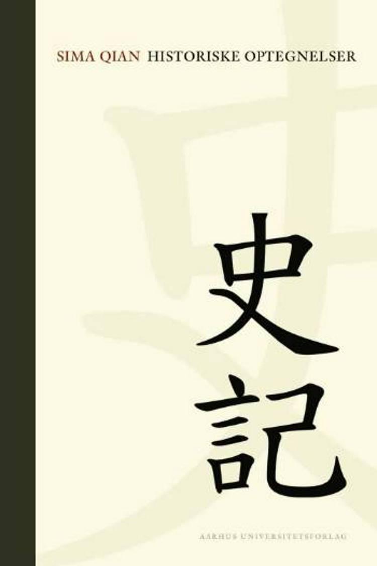 Historiske optegnelser af Qian Sima og Sima Qian