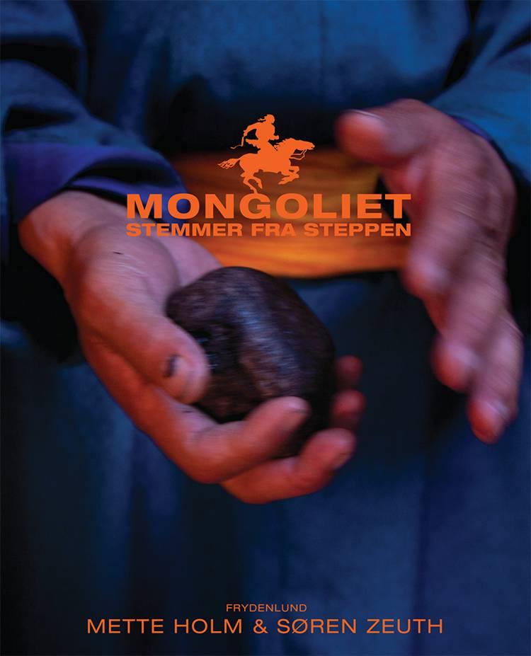 Mongoliet af Mette Holm