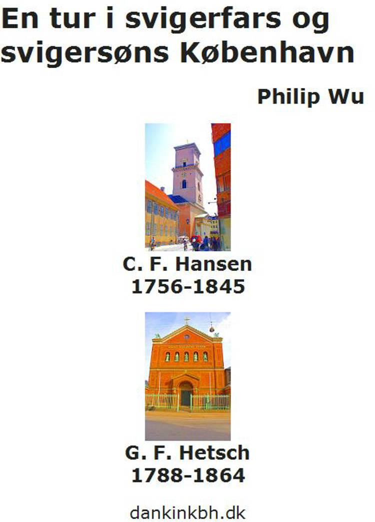 En tur i svigerfars og svigersøns København af Philip Wu