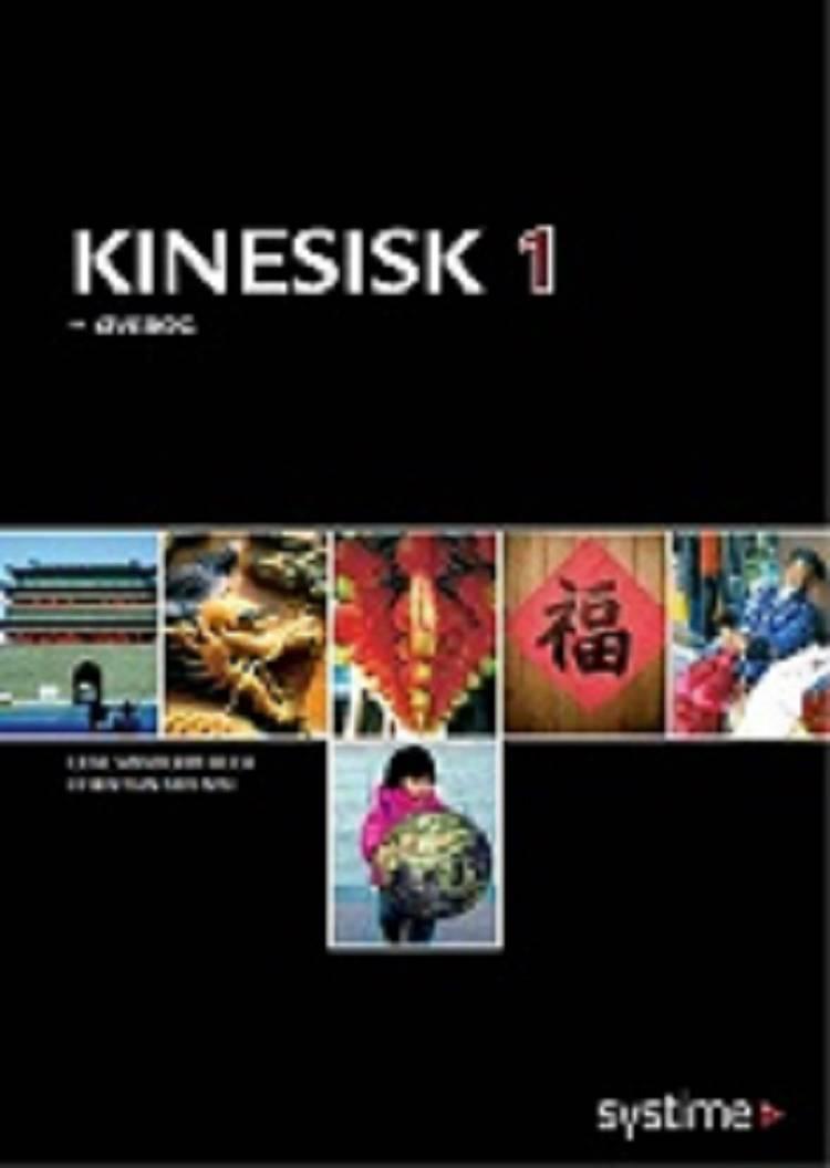 Kinesisk 1 af Christian Nielsen og Lene Sønderby Bech