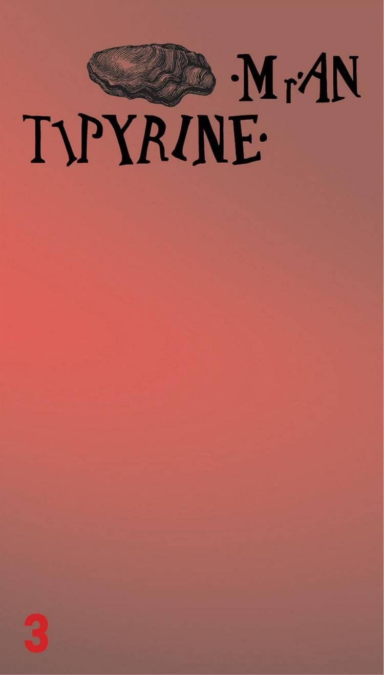 Monsieur Antipyrine #3 af Lars Mathisen, Ulrike Meinhof og Alex Williams og Nick Srnicek m.fl.