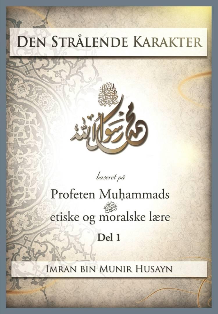 Den strålende karakter baseret på profeten Muhammads etiske og moralske lære af Imran bin Munir Husayn