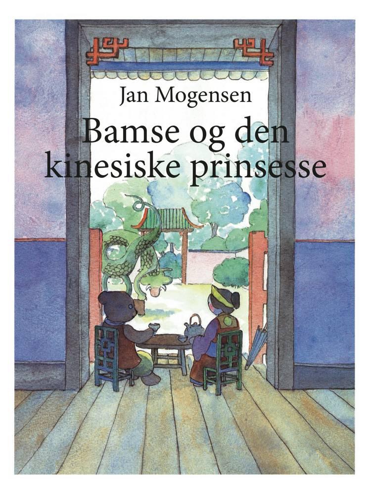 Bamse og den kinesiske prinsesse af Jan Mogensen