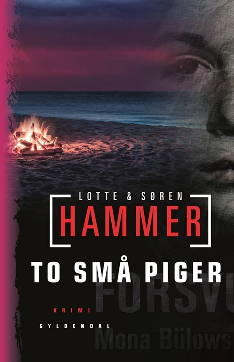 To små piger af Søren Hammer og Lotte Hammer