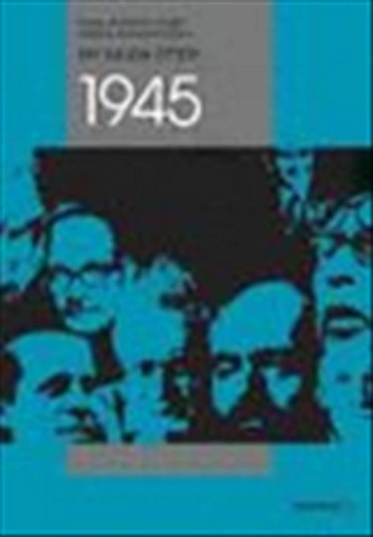 Ny musik efter 1945 af Ursula Andkjær Olsen og Palle Andkjær Olsen
