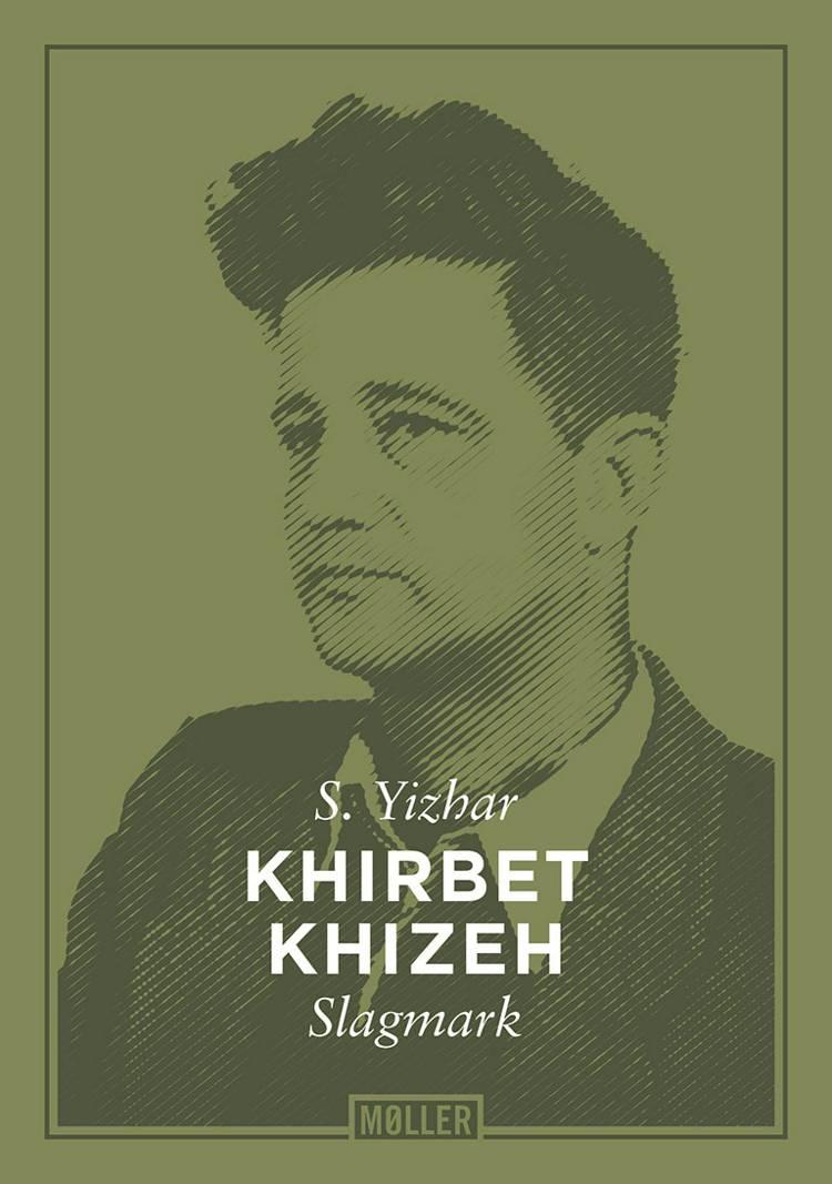 Khirbet Khizeh af S. Yizhar
