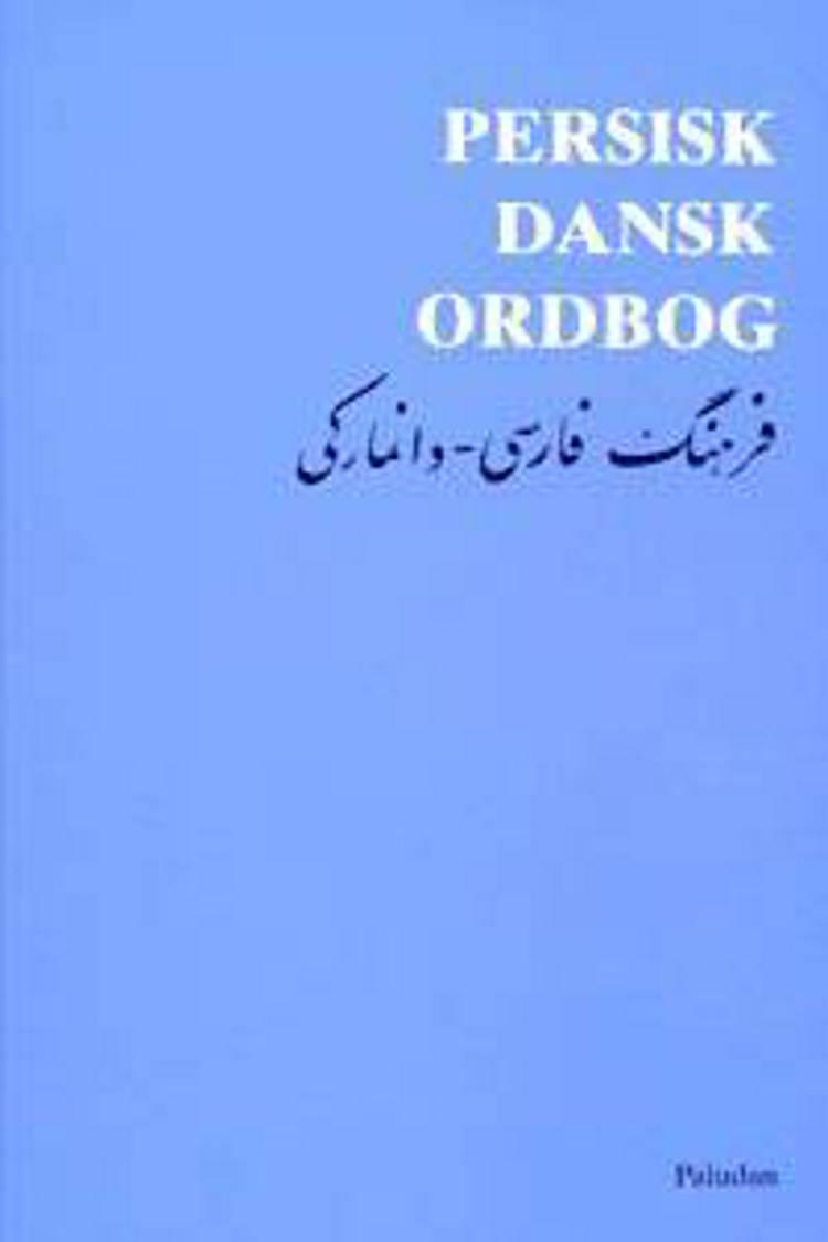 Persisk-dansk ordbog