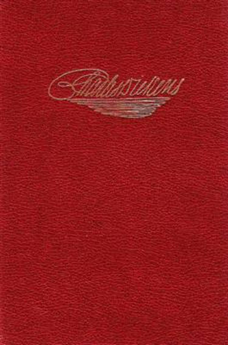 Barnaby Rudge af Charles Dickens