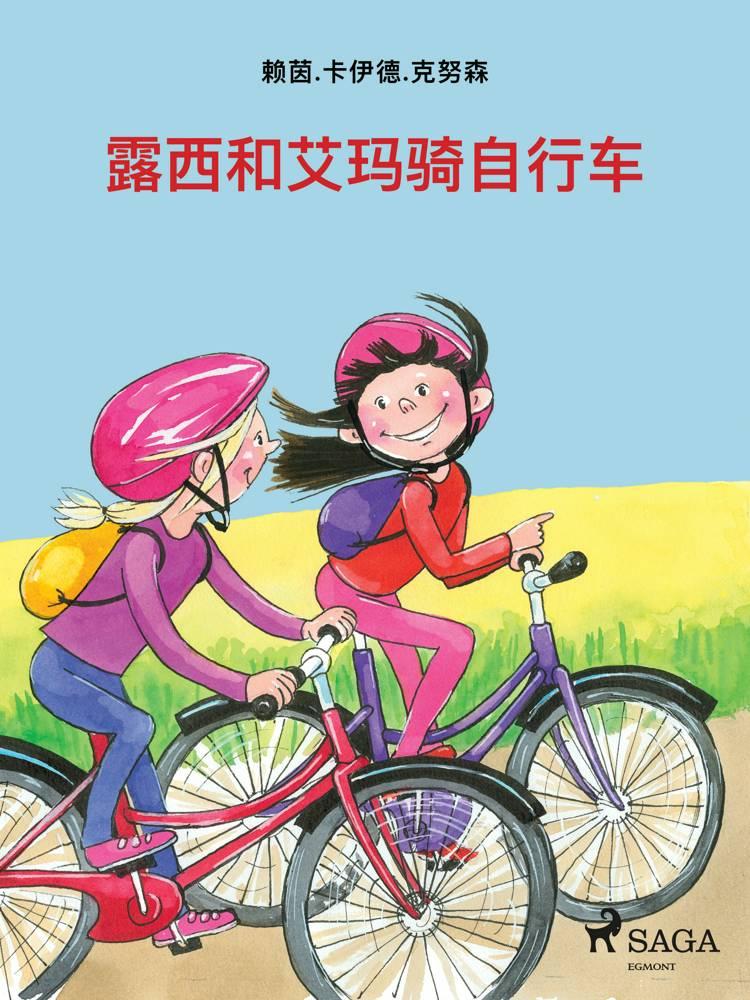 露西和艾玛骑自行车 af Line Kyed Knudsen
