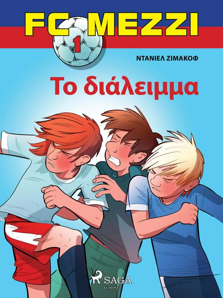 FC Mezzi 1: Το διάλειμμα af Ντάνιελ Ζίμακοφ
