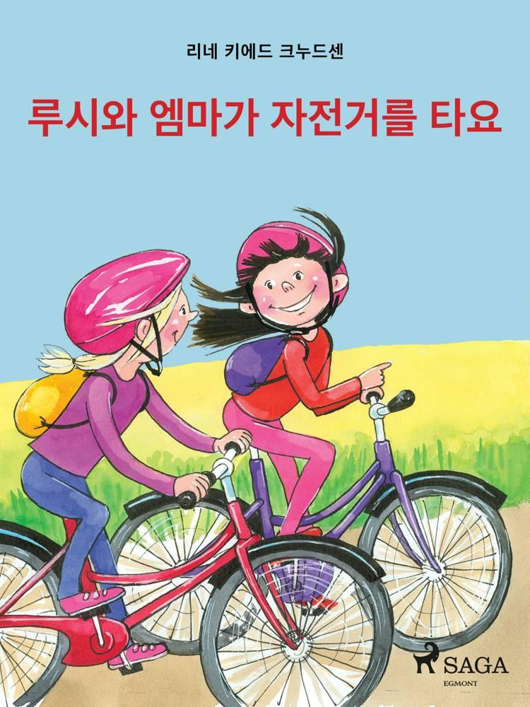 루시와 엠마가 자전거를 타요 af 리네 키에드 크누드센