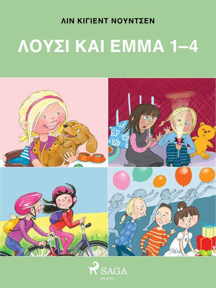 Λούσι και Έμμα 1-4 af Λιν Κίγιε& Νούντσεν