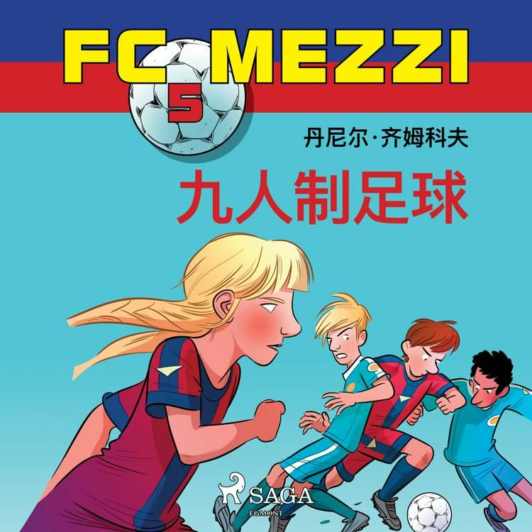 FC Mezzi 5: 九人制足球 af Daniel Zimakoff