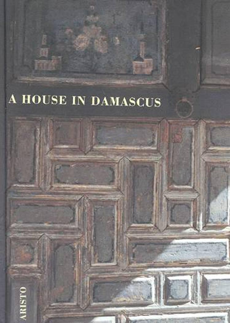 A house in Damascus af Bjørn Bredal og Bente Lange